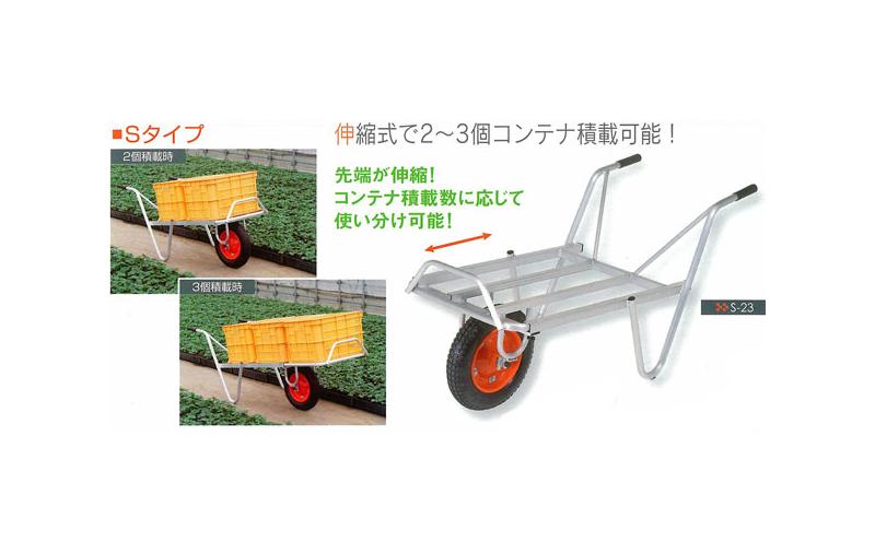 アルミ伸縮式一輪車※商品代引きはご利用できません【頑張って送料無料!】