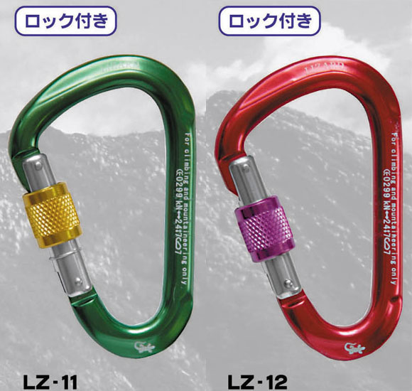 # 6 LIZARD (lizard) lock with carabiner