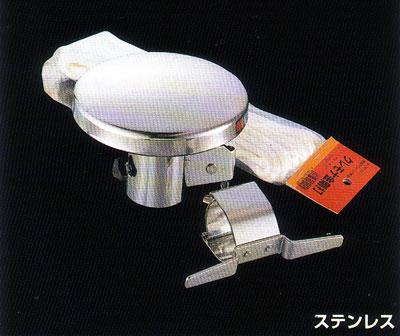 【smtb-TK】【頑張って送料無料!】旗竿用プーリーキャップセットφ60.5mm用 PC-3C