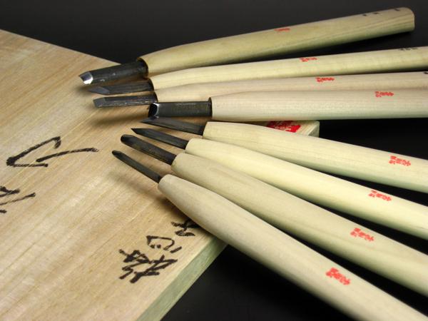 【頑張って送料無料!】職人が絶賛梅心子圀光 彫刻刀 8本組 桐箱入