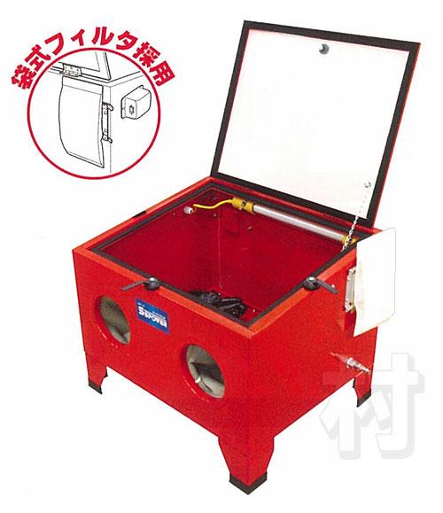 【smtb-TK】【頑張って送料無料!】サンドブラスタ SBF-07~キャビネット内の圧力が逃げやすく、研磨材漏れを減少!~