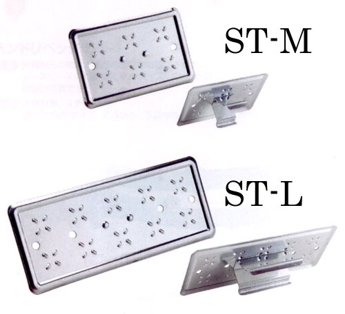 セーフティープレート Lサイズ 48個入ST-LB【頑張って送料無料!】
