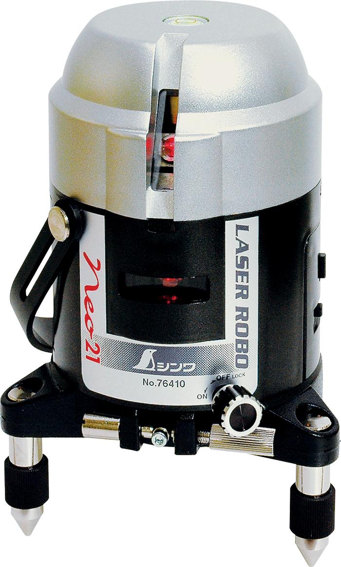 シンワ レーザー墨出し器 レーザーロボNeo21 76410縦・横・地墨