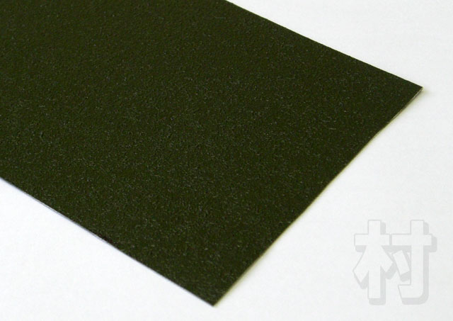 【smtb-TK】【頑張って送料無料!】国産品 ストロングビニロン野積シート(D) 5.4×7.2m