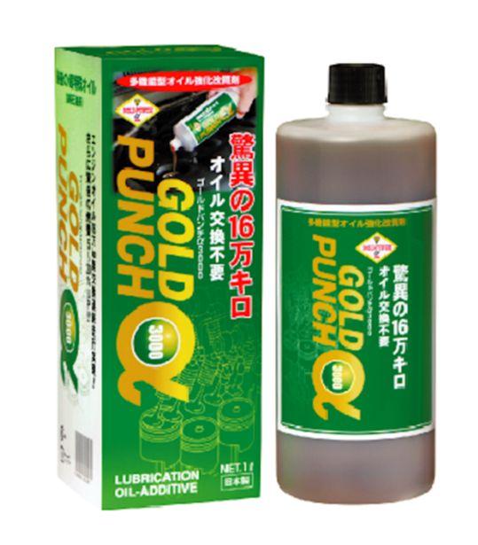 金拳 3000 500 毫升日本多功能油增強的改性劑超越常識、 節約燃料、 減少廢氣、 大功率 ups 和無聲的引擎聲音效果和! 〜