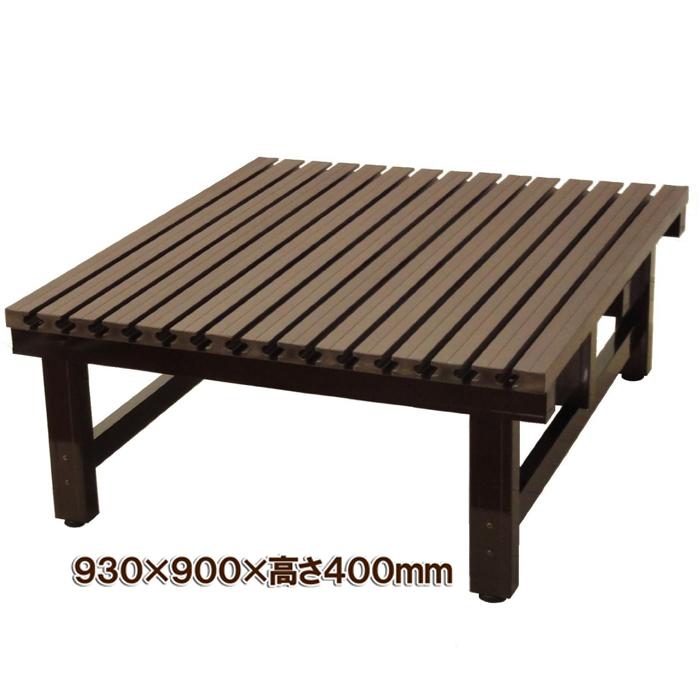 入荷しました【smtb-TK】【頑張って送料無料!】炎天下でも座面が熱くなりにくい! 木風樹脂製天板アルミ製 濡れ縁(ベンチ)93×90cm JTNE-0990大型商品のため商品代引不可です