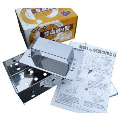 40% Off quantity limited edition hand-made tofu type build handmade tofu type 05P18Oct13 points 5 times!