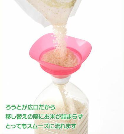 お米の詰め替えに ペットボトルが米びつに 4954267054312 安心の日本製 公式ストア 米びつろうとPM-431-433 通信販売