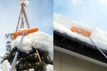 アルミ伸縮パイプで高さ4.6mまで届く!プラスチック雪落とし 2.4~4.6m No.24030