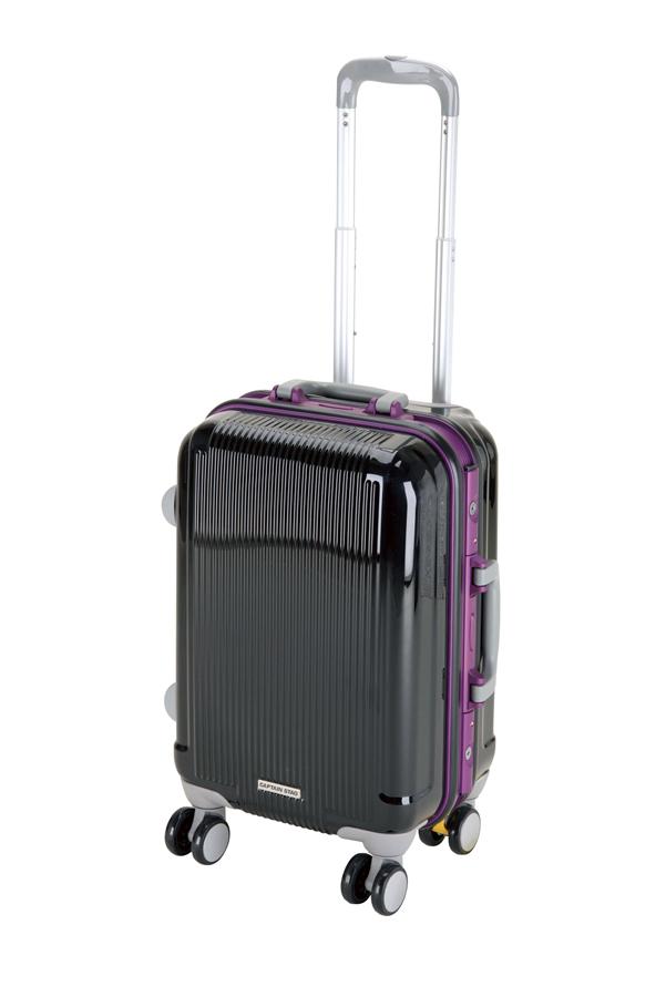 キャプテンスタッググレル トラベルスーツケース(TSAロック付きHFタイプ)(S)(ブラック) UV-12全世界の空港で使えます!もちろんTSAロックのアメリカも!