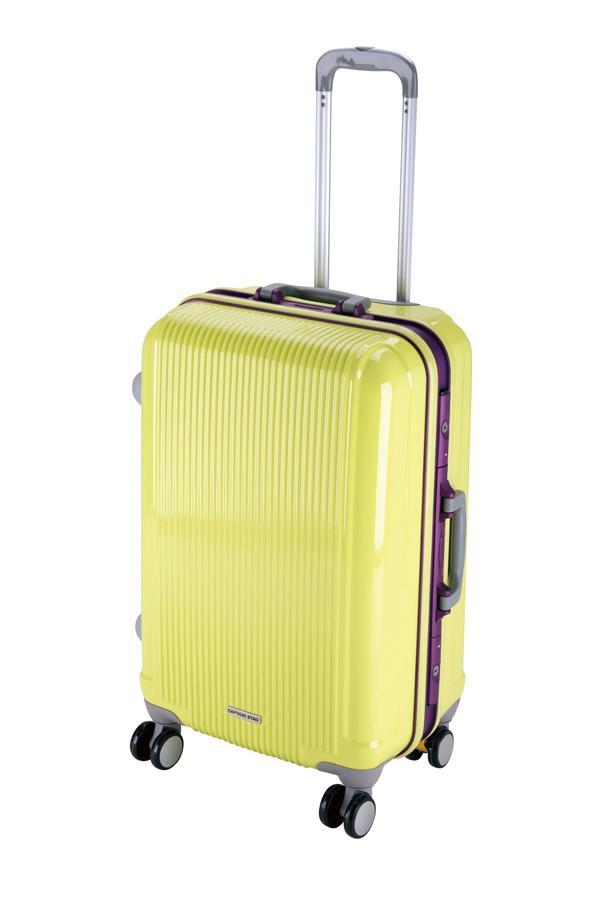 キャプテンスタッググレル トラベルスーツケース(TSAロック付きHFタイプ)(M)(アップルグリーン) UV-14全世界の空港で使えます!もちろんTSAロックのアメリカも!