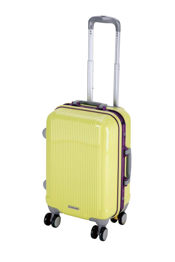 キャプテンスタッググレル トラベルスーツケース(TSAロック付きHFタイプ)(S)(アップルグリーン) UV-15全世界の空港で使えます!もちろんTSAロックのアメリカも!