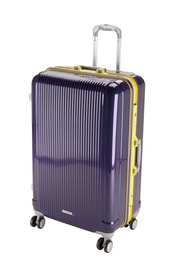 キャプテンスタッググレル トラベルスーツケース(TSAロック付きHFタイプ)(L)(ウルトラマリン) UV-16全世界の空港で使えます!もちろんTSAロックのアメリカも!