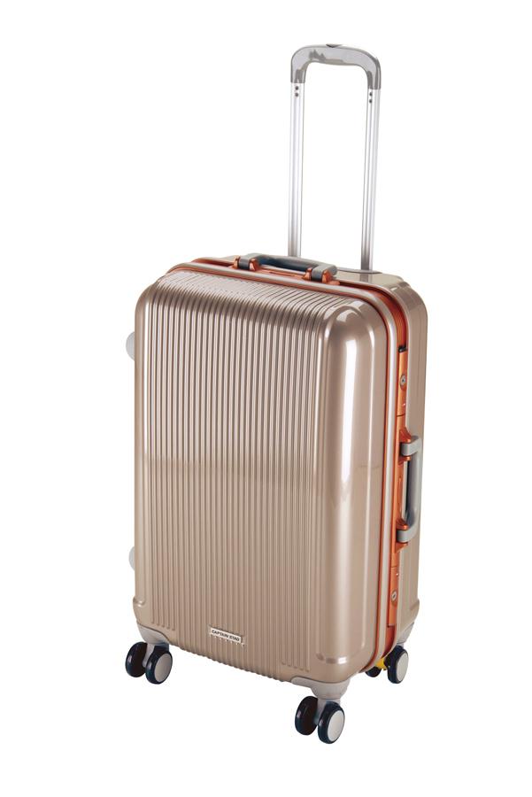 キャプテンスタッググレル トラベルスーツケース(TSAロック付きHFタイプ)(M)(シャンパンベージュ) UV-2全世界の空港で使えます!もちろんTSAロックのアメリカも!