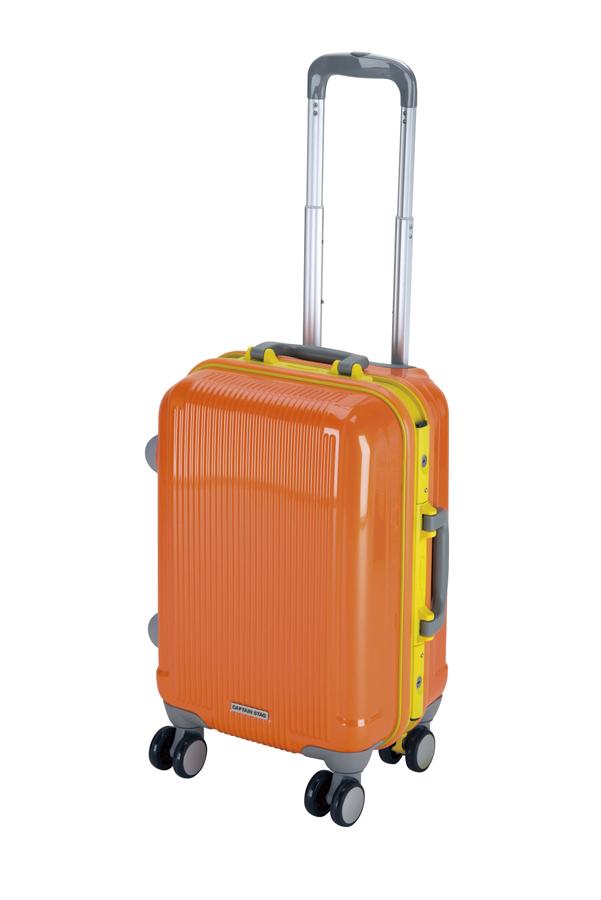 キャプテンスタッググレル トラベルスーツケース(TSAロック付きHFタイプ)(S)(サンセットオレンジ) UV-21全世界の空港で使えます!もちろんTSAロックのアメリカも!