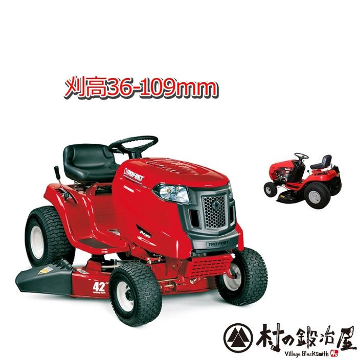 【smtb-TK】【頑張って送料無料!】MTD社製 TROY-BILT 乗用芝刈り機Pony N772KRIDING LAWN MOWER刈幅1,060mmエンジン17.5HP