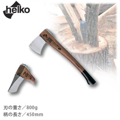 【smtb-TK】【頑張って送料無料!】最高の薪割斧helko ヘルコバリオ ハンターズアックス VR-2