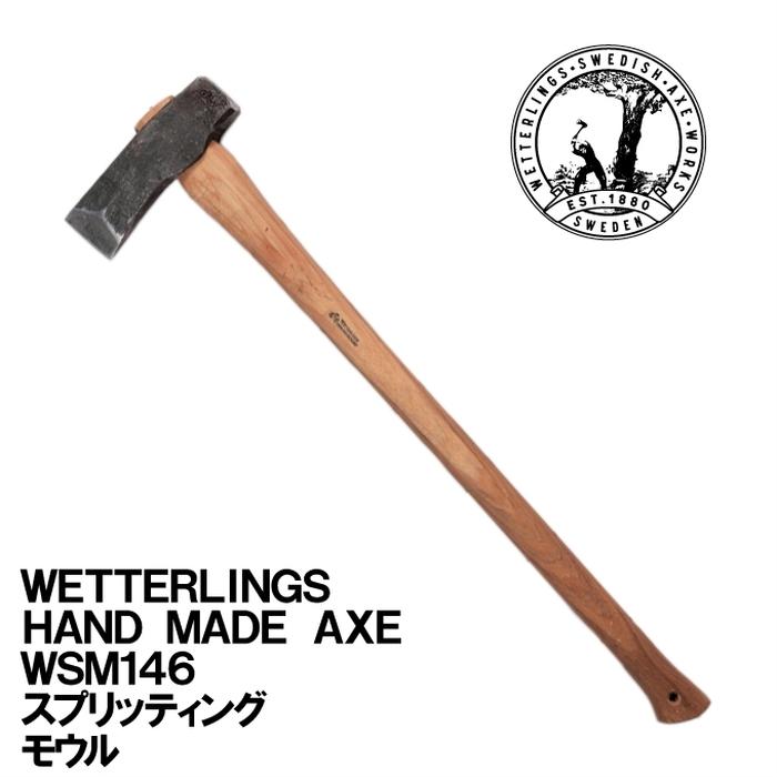 Wettallings splitting moul WSM146 WETTERLINGS from SWEDEN