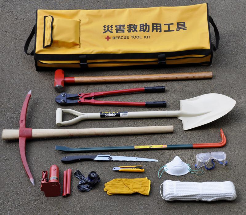 災害に備えるべし。災害救助用工具セット21点 ERT21これさえあれば大丈夫