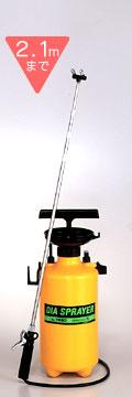 フルプラ 噴霧器 5リットル用 2頭式最長2.1m(4段式)伸縮ノズル付 No.7560