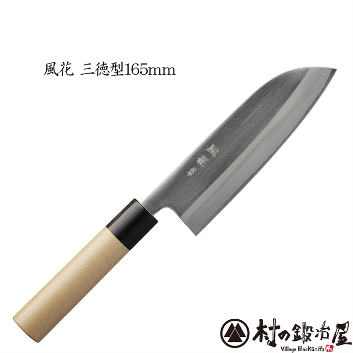 Sanjo Yoshihira cutlery fuuka santoku knife 165 mm Hitachi metal powder metallurgy HSS steel HAP40, the finest Buffalo Katsura use abrasion resistance and fatigue strength excellent sharp blade meat, vegetables and fish, this one!