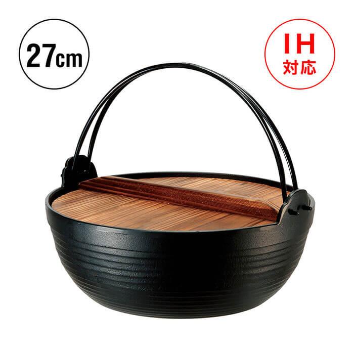 南部鉄 IH対応 割烹 丸鍋 27cm(IKNG-IRON-80)【池永鉄工株式會社】様々な料理に使える南部鉄 割烹 丸鍋。2本ツルで持ち運びも安定抜群。