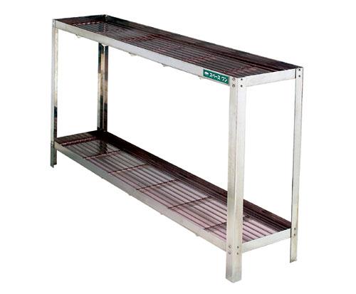 ステンレス製 園芸棚 スペースワン スリム型