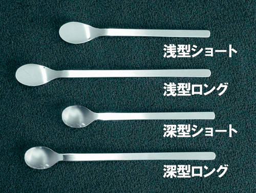 Made in Japan 18-8 stainless steel feeding spoon shallow long (from pictures on 2 second) FS-02 width 22 x 192 mm, baby food cat POS for sales on non-