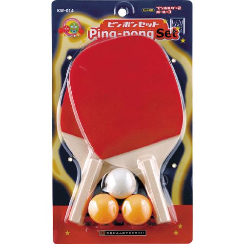 みんなで遊ぼう 卓球選手だ kaiser 卓球ラケットセット 頑張って送料無料 KW-014 定価 ペン 当店一番人気