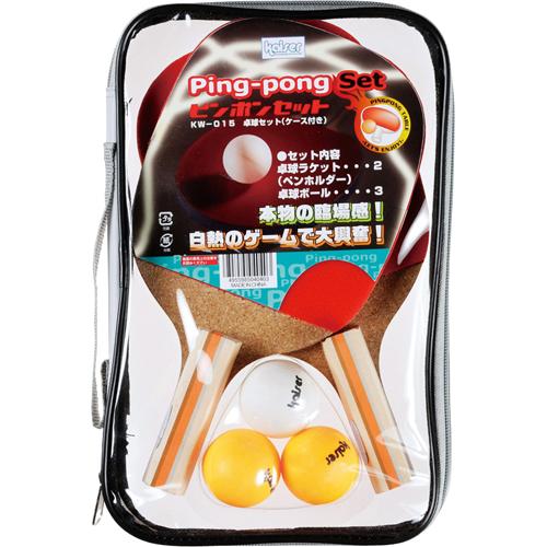 みんなで遊ぼう!卓球選手だ! 【KW-015】kaiser 卓球ラケットセットD ペン【頑張って送料無料!】