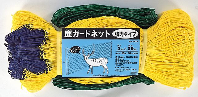 【smtb-TK】【頑張って送料無料!】糸の太い丈夫なネット!鹿ガードネット(強力ネット)2×30m 10cm目合