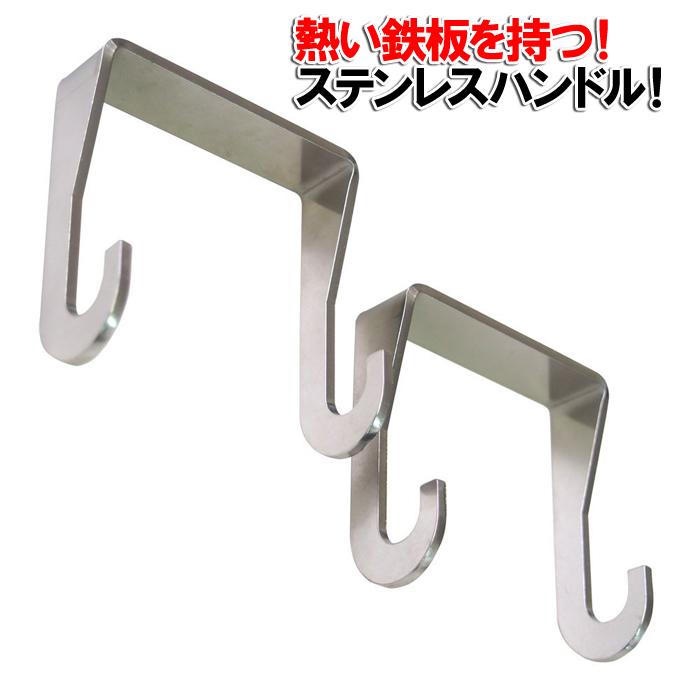GOKUATSU 극 두꺼운 철판 S 완벽 세트 28 × 28cm 철판 + 뚜껑 S + 핸들 세트 두께 9mm의 두께! 전문점의 맛을 집에서!