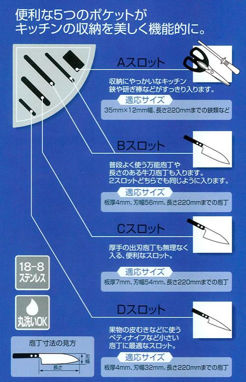 Tojiro-Pro 藤次郎 주방 기어 칼 블록 (다니엘 서) FC-413 식 칼이 들어가는 뛰어난 사람!