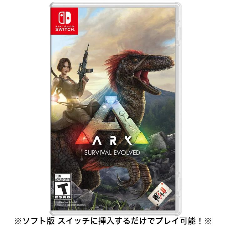 オープンワールド 1年保証 恐竜 サバイバルアクション ソフト版 ARK: [正規販売店] Survival Evolved Nintendo 日本語対応 輸入Ver. サバイバル ニンテンドー アーク Switch スイッチ エボルブド