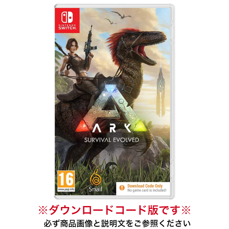 ダウンロードコード版 ARK: Survival Evolved Nintendo オーバーのアイテム取扱☆ お求めやすく価格改定 Switch ニンテンドー アーク 輸入Ver. サバイバル 日本語対応 エボルブド スイッチ
