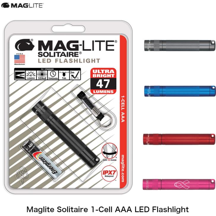 頑丈で耐久性バツグンのボディ MAGLITE マグライト 1CELL AAA LED ソリテール 防災 送料無料 激安 お買い得 キ゛フト 明るい 爆買い新作 懐中電灯 小型 散歩 アウトドア ハンディライト