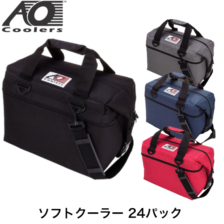 AO Coolers 発売モデル エーオー 新作送料無料 クーラーズ クーラーバッグ 23L 24パック ソフトクーラーバッグ 保冷バッグ ソフトクーラー