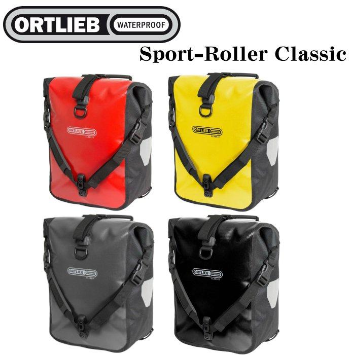 ORTLIEB Sport-Roller Classic オルトリーブ スポーツローラー F6301 F6304 直輸入品激安 F6302 クラシック F6305 マーケティング