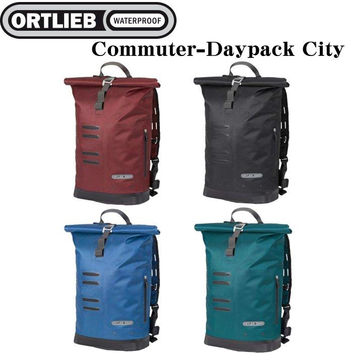 ORTLIEB Commuter-Daypack City オルトリーブ コミューターデイパック シティ R4103/R4101/R4102/R4104