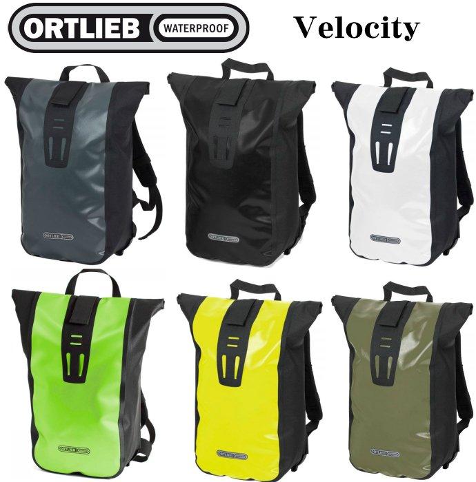 ORTLIEB Velocity アウトレット オルトリーブ ヴェロシティ R4012 R4009 SEAL限定商品 R4003 R4005 R4006 R4013
