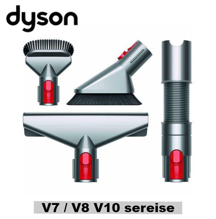 Dyson 純正 ダイソン Handheld Tool Kit ハンディクリーナー ツールキット V7 V8 交換ヘッド 交換パーツ ノズル 車