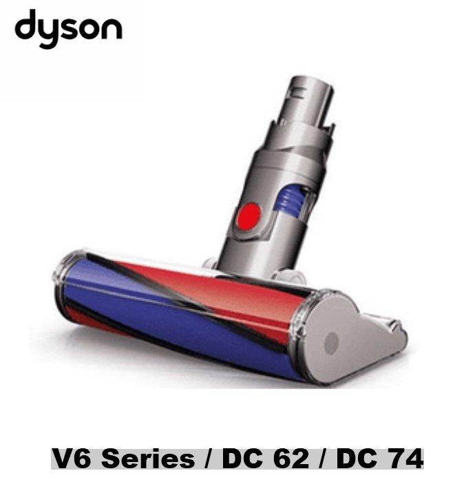 Dyson スーパーセール 純正 ダイソン ソフトローラークリーナーヘッド DC74 Fluffy V6 シリーズ ヘッド ノズル パーツ 部品 DC59 Animal 交換ヘッド アウトレット