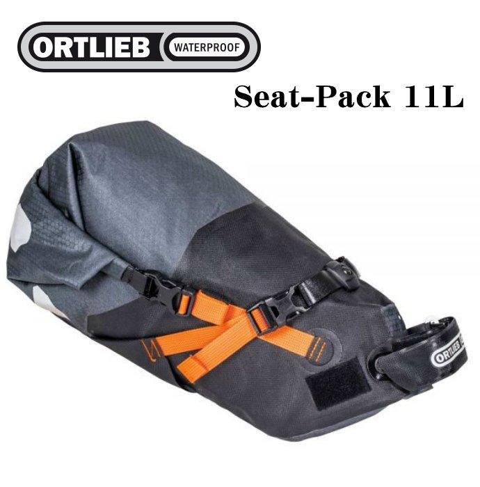 Ortlieb Seat-Pack 11L オルトリーブ シート パック F9911