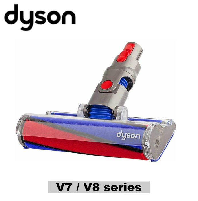 ダイソン 純正 パーツ 捧呈 ヘッド 部品 Dyson ソフトローラークリーナーヘッド SV10 V8 ノズル 交換ヘッド 交換パーツ V7 大特価!! SV11 スペア