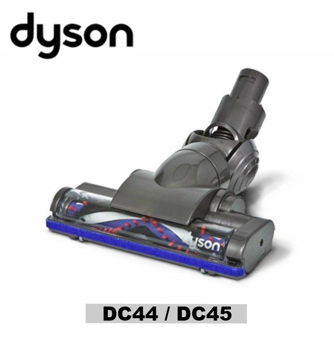DYSON Carbon Fiber Moter Head ダイソン カーボンファイバー モーターヘッド DC44 DC45 専用 交換ヘッド 輸入品/国内在庫アリ