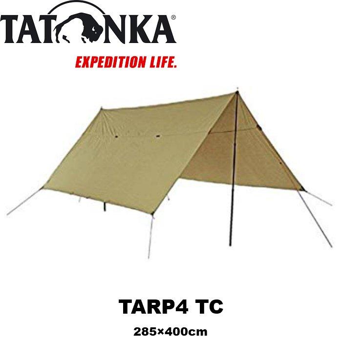 TATONKA タトンカ TARP4 全国一律送料無料 TC アウトドア キャンプ バーベキュー オーニング 焚き火に強い 驚きの値段で ポリコットン Tarp 遮光 防水 タープ 日除け ひよけ