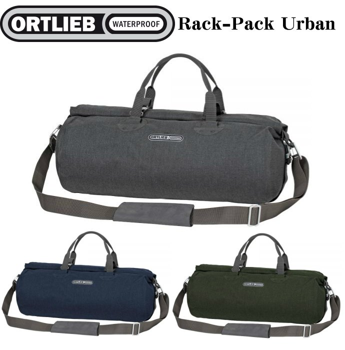 ORTLIEB Rack-Pack 市場 Urban 31L 24L オルトリーブ ラックパック K6232 アーバン 激安卸販売新品 K6231 K6132 K6233 K6131 K6133