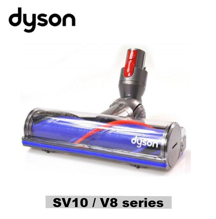 Dyson ダイレクトドライブクリーナーヘッド SV10 V8シリーズ 交換ヘッド 交換パーツ 国内在庫あり 部品 直輸入 スペア お洒落 新品 ノズル