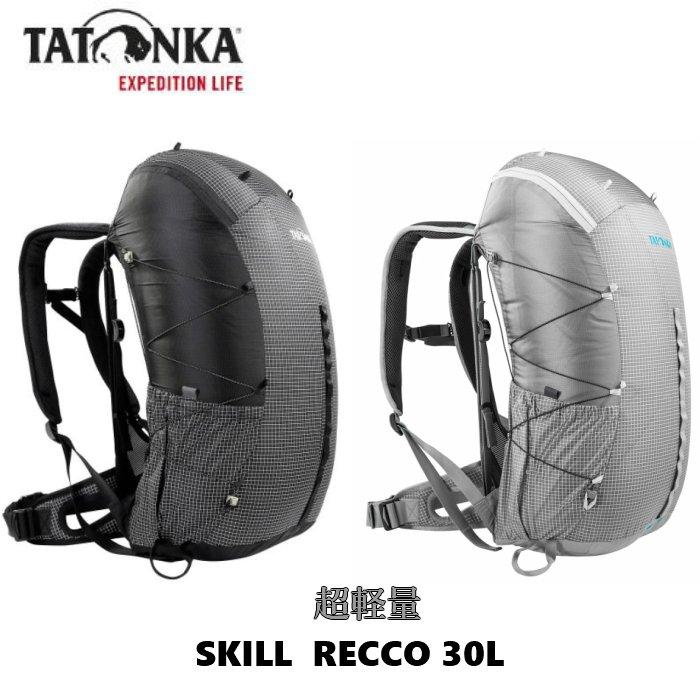 TATONKA (タトンカ) SKILL 30 RECCO ハイキング バッグパック リュック ザック 直輸入品/国内在庫