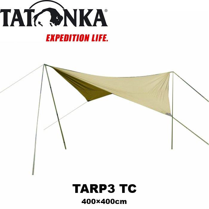 TATONKA 激安通販 正規品送料無料 タトンカ TARP3 TC アウトドア キャンプ バーベキュー オーニング Tarp 防水 遮光 ポリコットン ひよけ タープ 焚火に強い 日除け